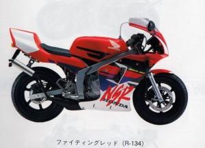 1995モデル